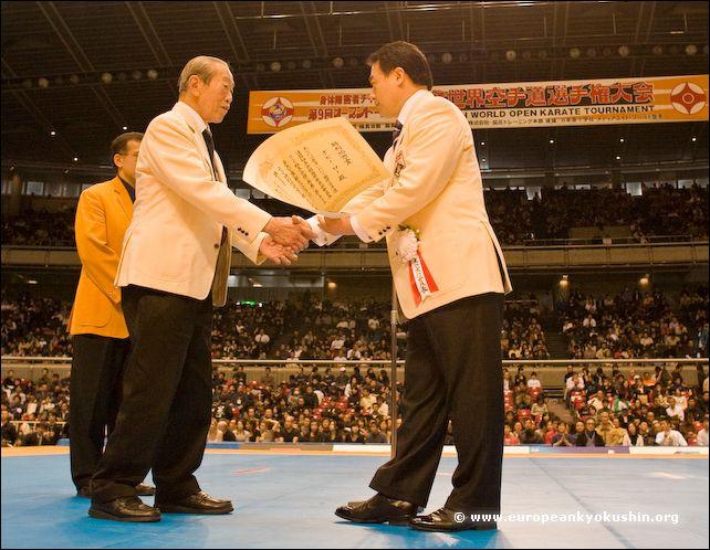 Shihan Bobby Lowe<br>and Kancho Shokei Matsui
