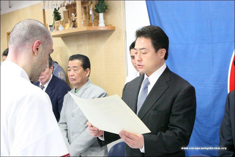 Kancho Shokei Matsui